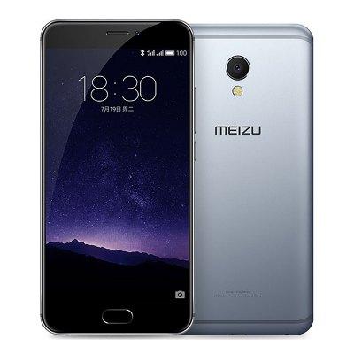 MeizuMX6