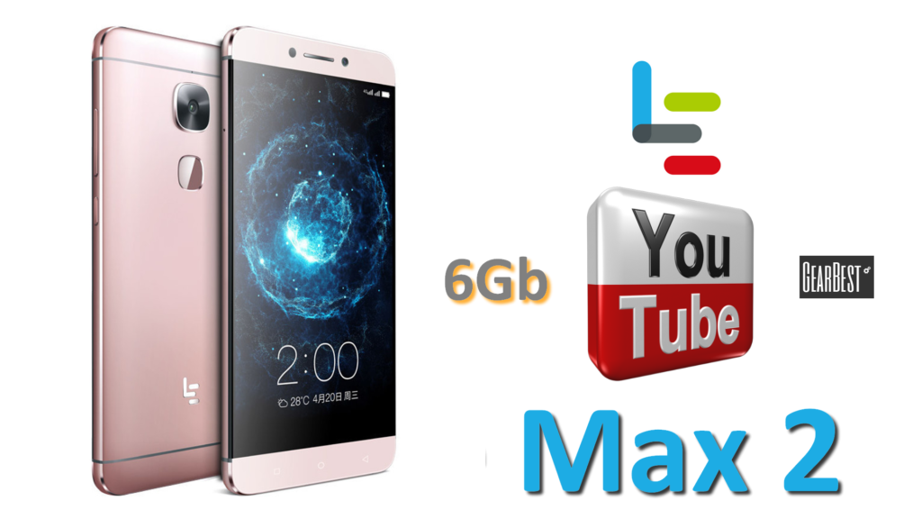 leeco-le-max-2-youtube