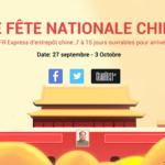 Fête nationale chinoise: des prix sur Gearbest