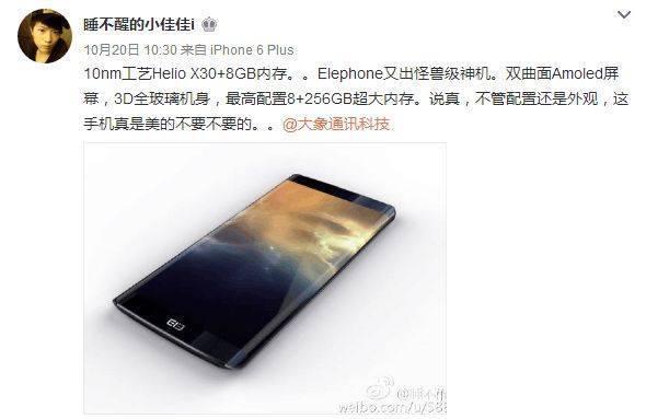 Elephone Ecran Dual Edge