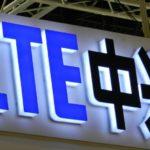ZTE publie deux teasers énigmatiques