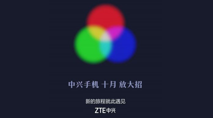zte-teaser-2