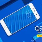 Leke Q9 Plus 5.9″ 2K 6Go Vs Oppo R9