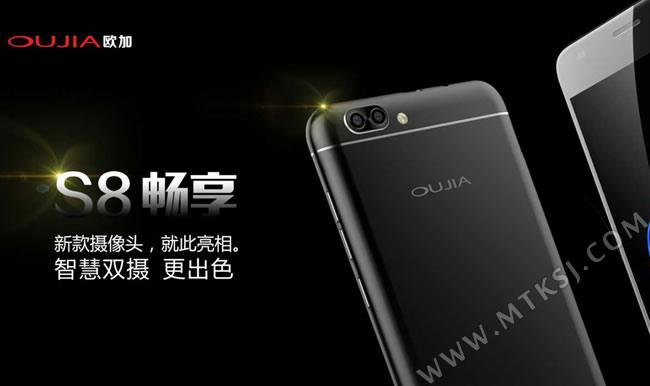 Oujia S8