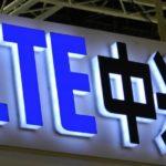 ZTE présentera son Gigabit Phone au MWC de Barcelone