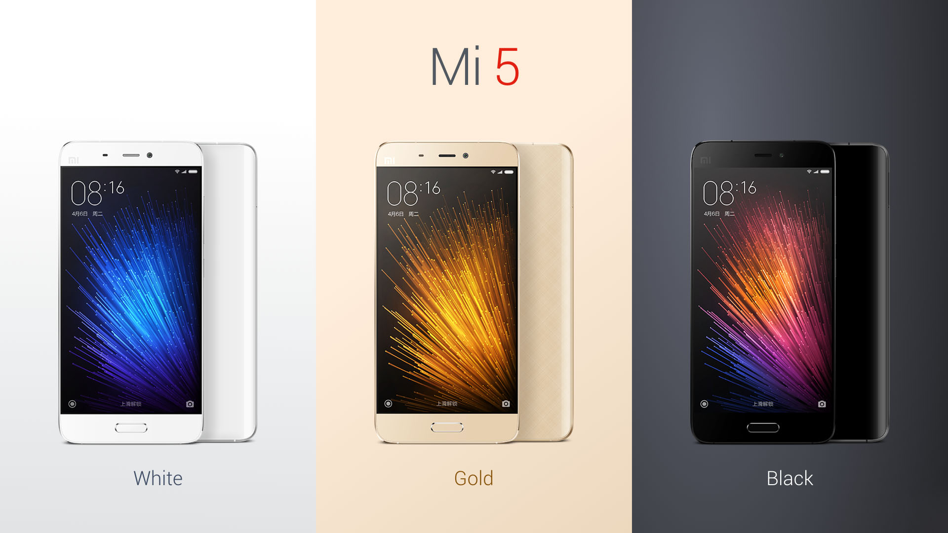Deal du jour Xiaomi Mi5 international version
