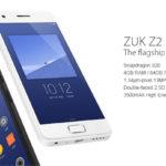 Deal du jour: Zuk Z2 4Go Ram 64Go Rom Snapdragon 820