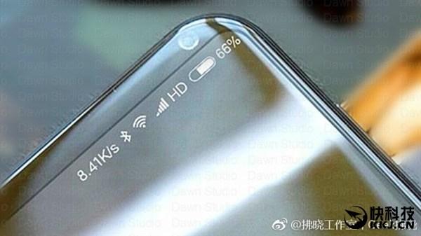 Xiaomi display