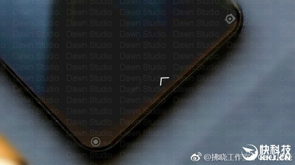 Xiaomi Chiron bas