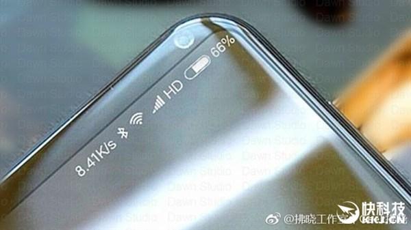 Xiaomi Chiron haut