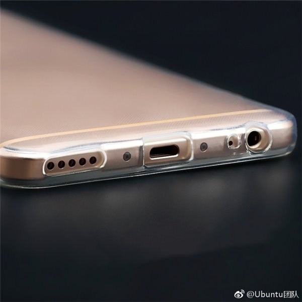 Meizu M6 Note bas