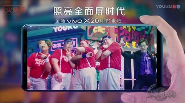 Vivo X20 Teaser