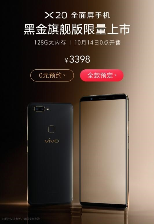 Vivo X20 Gold Black