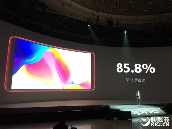 Oppo R11S presentation