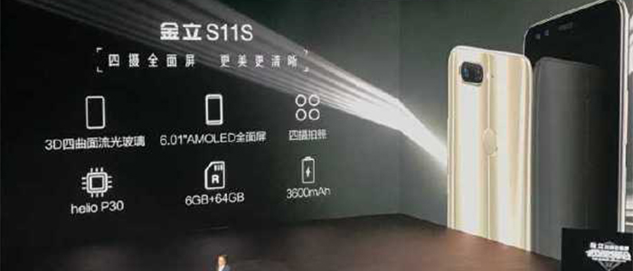 Gionee S11S et S11