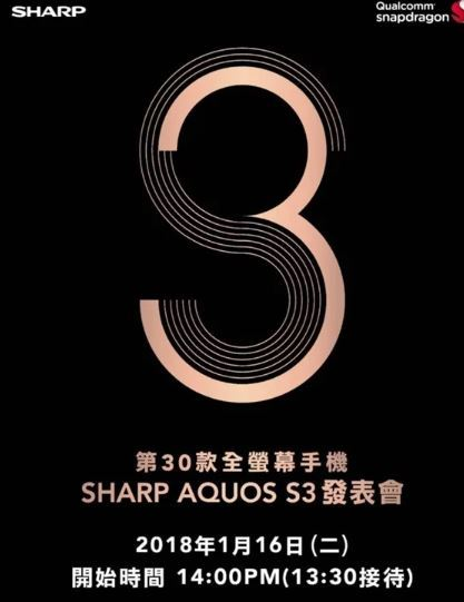 Sharp Aquos S3 annonce