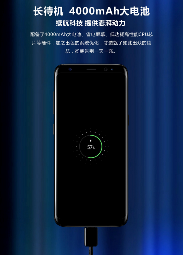 Oujia S10 PRO