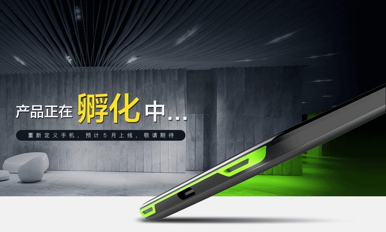Xiaomi Blackshark à la une
