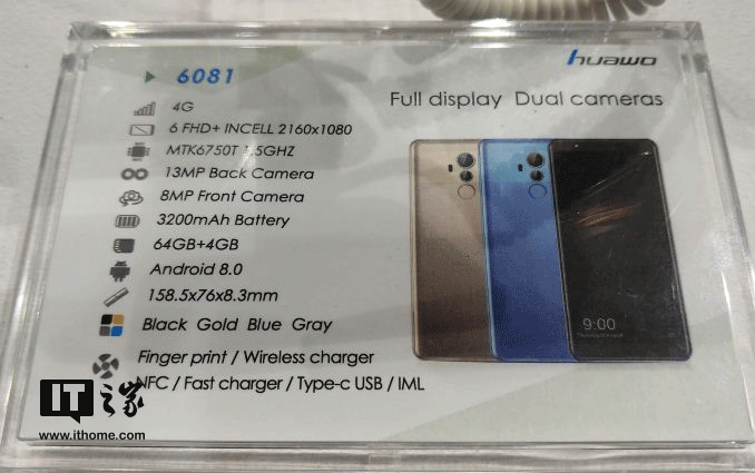Huawo 6081 specs