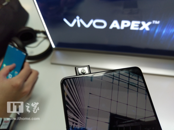 Vivo Apex Cam 2
