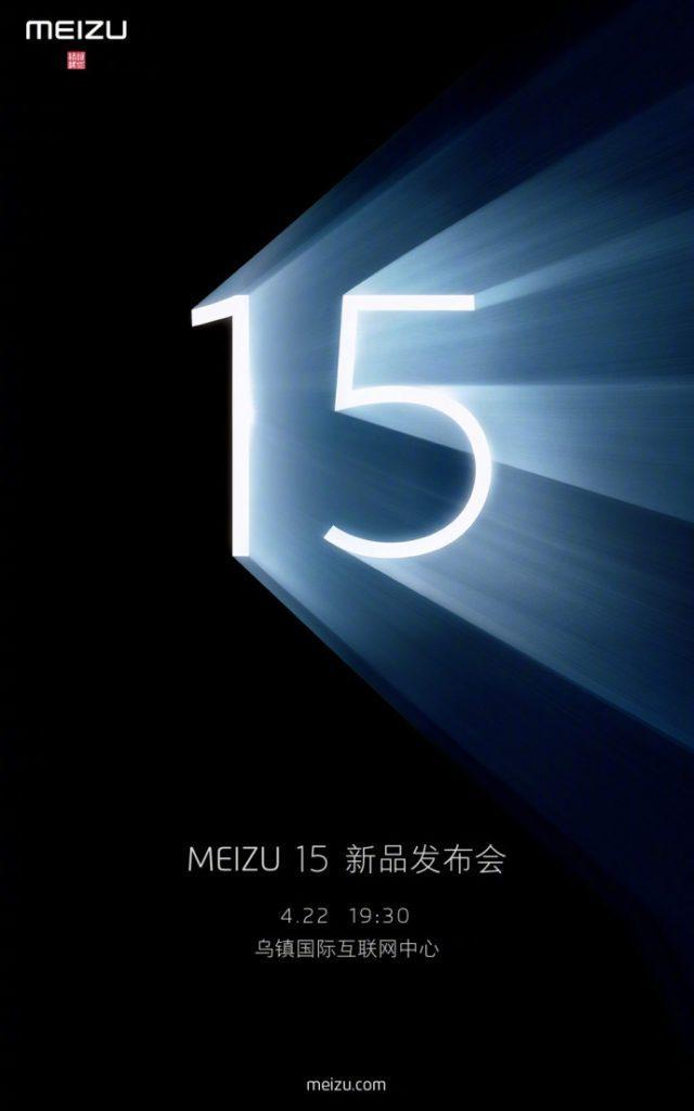 Meizu 15 teaser