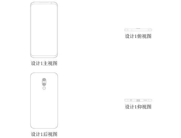 Meizu 16 Style S9
