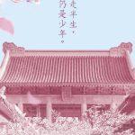 Xiaomi Mi 6X pourrait être lancé à la fin du mois.