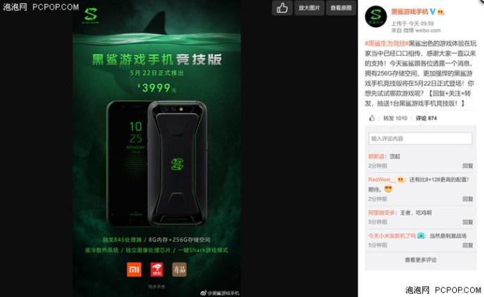 Xiaomi Black Shark à la une