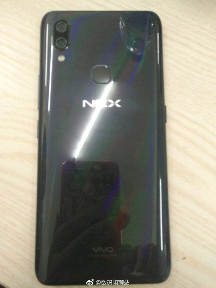 Vivo Nex leak cover