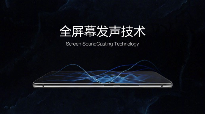 Vivo nex audio