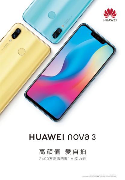 Huawei Nova 3 à la une