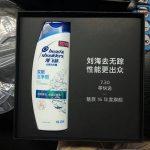 Meizu 16 des utilisateurs ont reçu un colis vraiment…. atypique !
