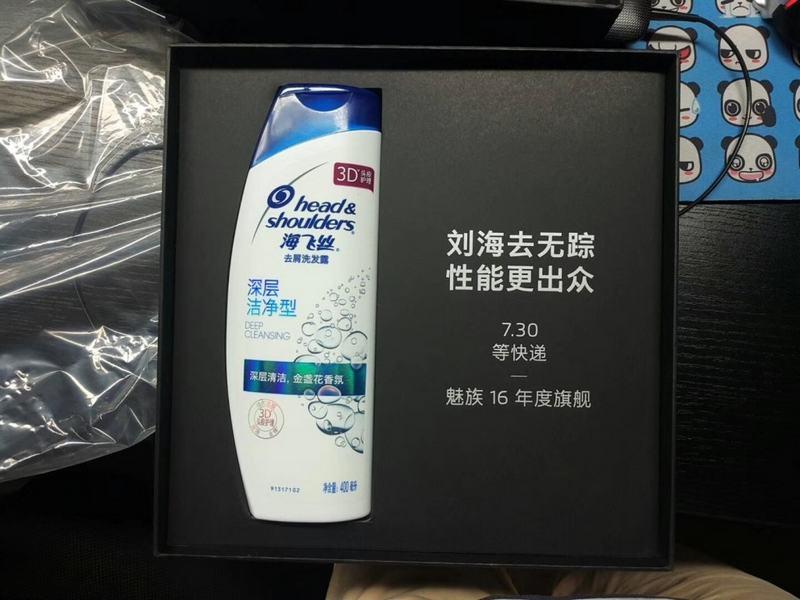Meizu 16 shampoing
