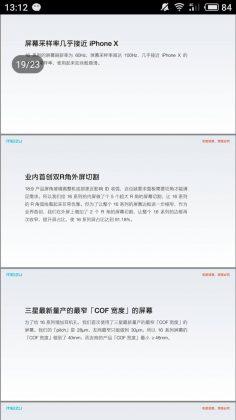 Meizu 16 spec leak weibo 4