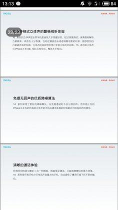 Meizu 16 spec leak weibo 5