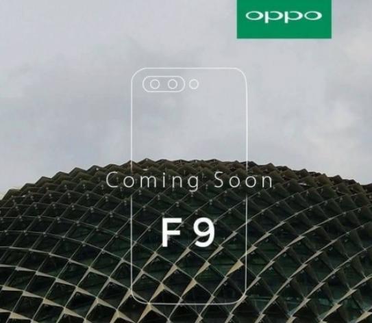 OPPO F9 OPPO F9 Pro teaser