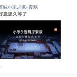 Xiaomi Mi 8 Explorer à la une