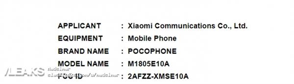 Xiaomi Pocophone FCC 1