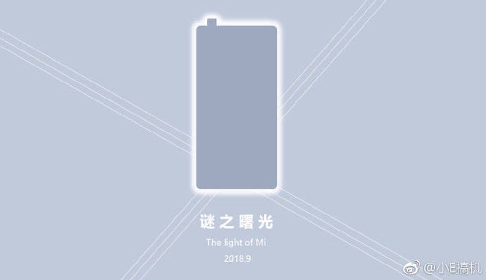 Xiaomi Mi MIX 3 teaser pop-up camera