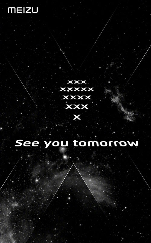 Meizu 16X teaser à la une