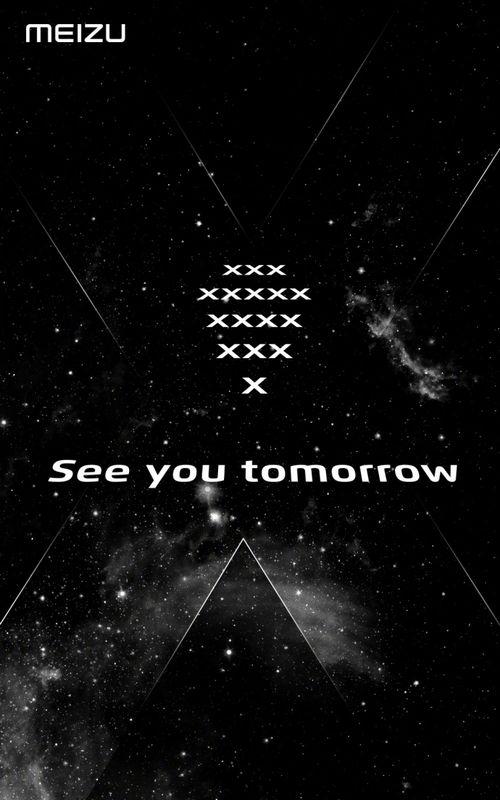 Meizu 16X teaser
