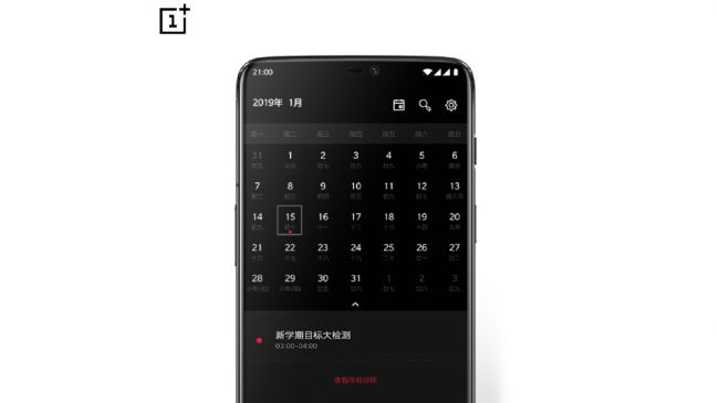 OnePlus 6T calendrier