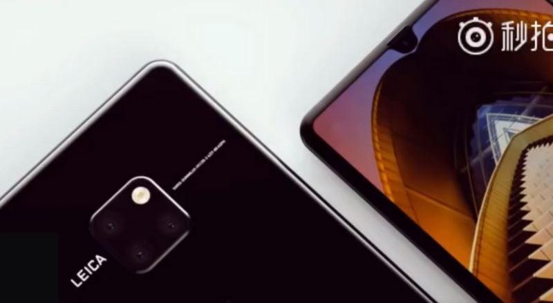 Huawei Mate 20 teaser