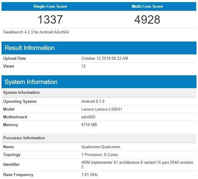 Lenovo S5 Pro Geekbench