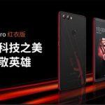360 N7 Pro Red Edition est le nouveau smartphone Gaming ou pas!