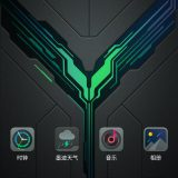 Black Shark 2 Xiaomi UI