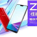 Vivo Z3x officiel un milieu de gamme pour seulement 159€.