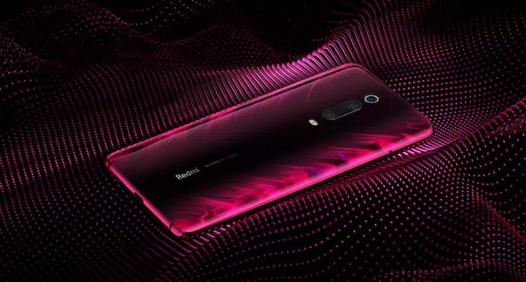Redmi K20 Pro Exclusive Edition