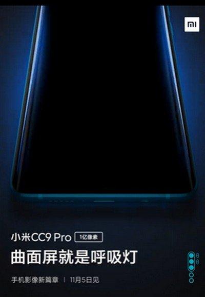 Xiaomi Mi CC9 Pro Led notification