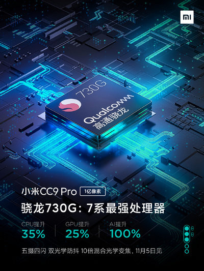 Xiaomi Mi CC9 pro Snapdragon 730G